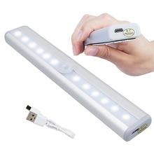 USB Rechargeable 10 LED Lights PIR Motion Sensor Lamp Cabine
