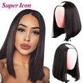 Короткий парик Боб U-образной формы, человеческие волосы для женщин, бразильские неповрежденные гладкие недорогие U-образные волосы, натура...