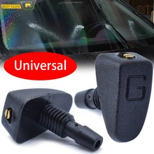 Coche Universal parabrisas arandela boquillas de chorro de agua ventilador Caño cubierta lavadora salida limpiaparabrisas de ajuste