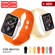 Silicone Sports Watch Band Strap for Apple Watch 5 4 3 2 1 38MM 42MM Watch Belt Strap for iwatch 40mm 44mm Silicone Bracelet on AliExpress