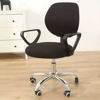 Stretchable Armchair Anti-Dust Covers - Office Computer Chair Covers 2 Chair And Sofa Covers