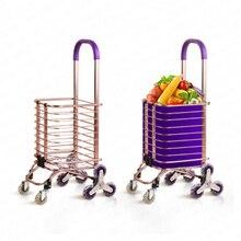 Складная тележка для покупок, скалолазания по ступенькам, небольшая тележка для супермаркета, переносная тележка для пожилых людей