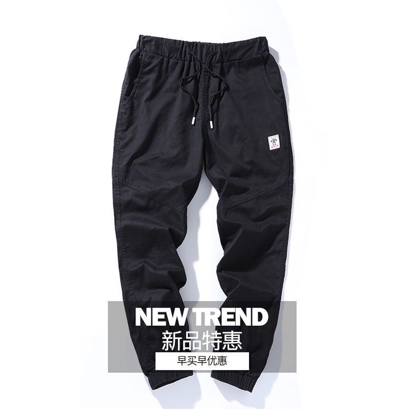 Men's Summer Korean Version Trend Loose And Comfortable Solid Color Pants Cargo Men Big Sizes Bottom-tied Ankle-length Pants