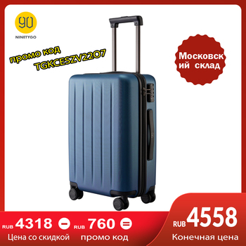 NINETYGO 90FUN PC Suitcase 20 inch Colorful Rolling Luggage Lightweight Carry on Spinner Wheel Travel TSA lock women men - discount item  65% OFF Luggage