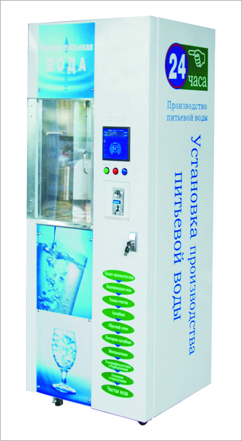 Commercial 800GPD fresh water kiosk vending machine water dispenser water filling machine|Food Processors| |  - title=