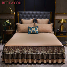 Luxury Lace Bed Skirt Home Sheets Queen Thickening Warm Bed Sheet Pillowcases Duvet Cover Set 1/3 pcs Solid Color jupe de lit