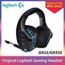 Logitech G933 / G933S Wireless 7.1 RGB Gaming Headset Multi-