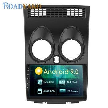 9'' Android Auto Car Radio Multimedia Video Player Navegación GPS For Nissan Qashqai 2008-2015 Stereo магнитола Car Harness 2Din
