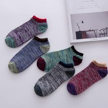 PLOFR-22 men ankle socks vintage patchwork casual Polyester cotton elastic(China)