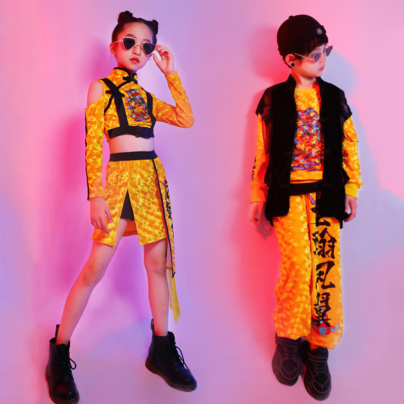 Hip Hop Jazz Costume Boys Black Vest Long Sleeves Tops Girls Pants Yellow Suit Festival Performance Outfits Rave Stage Wear 2415