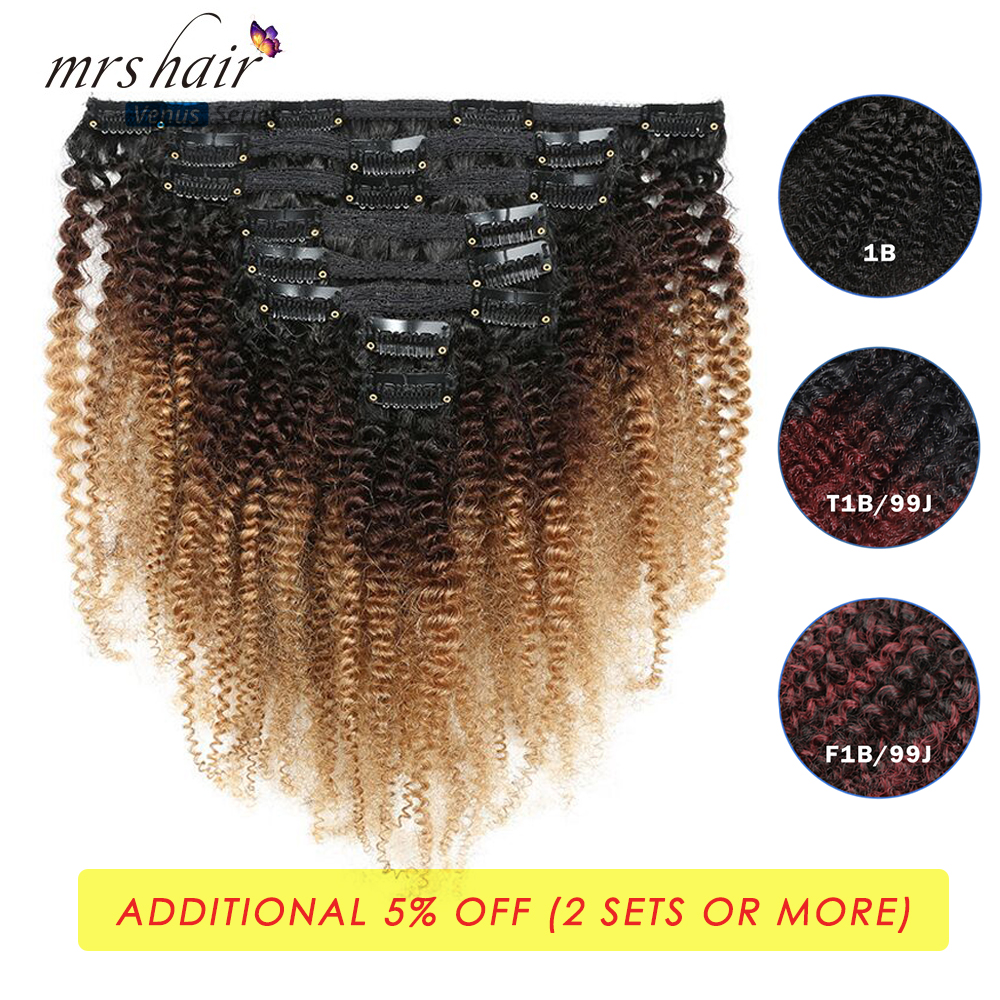 MRSHAIR 120g Mongolian Kinky Curly Hair Clip In Extensions Natural Hair Afro Ombre Hair Clip Ins Full Head 1B/4/27 8pcs 8