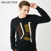 SELECTED Mens Woolen O Neck Colored Pattern Sweater Clothes Long sleeved Pullover Knit S