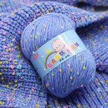 幼児シルクハンドニットカシミヤ糸エコ染色糸針仕事綿カシミヤ糸手編み物梳毛ウール糸