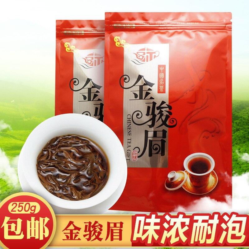 2019 China Wuyi Jin Jun Mei Black Tea 250g Jinjunmei Black Tea Kim Chun Mei Red Tea For Weight Lose Health Care Green Food