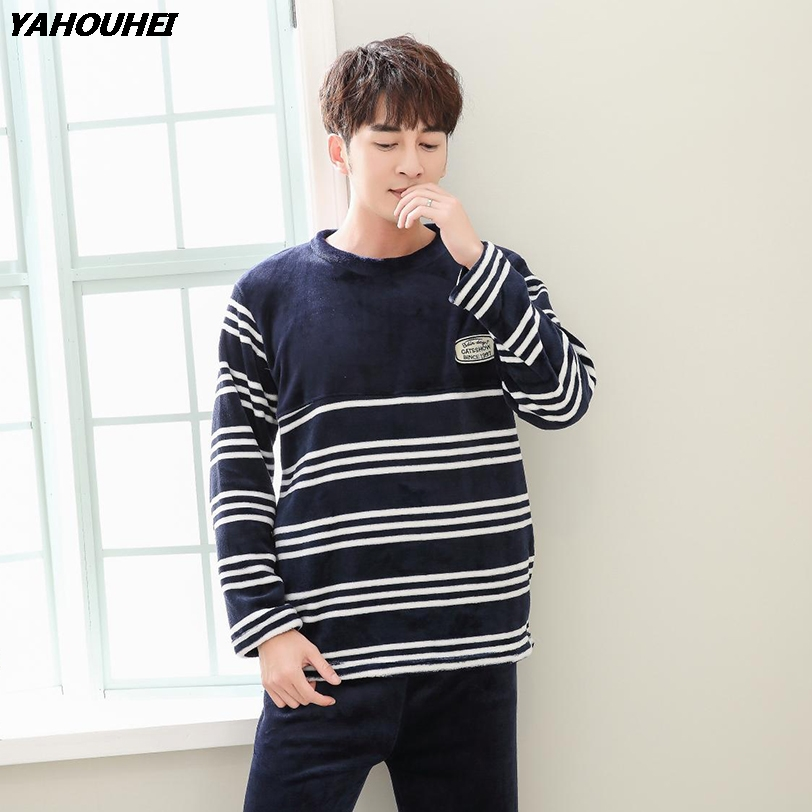 High Quality Casual Striped Flannel Pajama Sets For Men 2018 Winter Long Sleeve Coral Velvet Pyjama Male Homewear Lounge Clothes