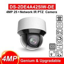 International version DS-2DE4A425IW-DE 4mp 25x network 50m IR Hikvision PTZ camera POE H.265 CCTV camera