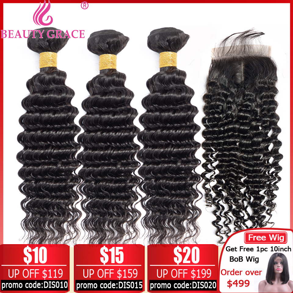 deep wave bundles with closure 100% human hair 3 bundles with closure Brazilian hair weave bundles non-remy hair extension