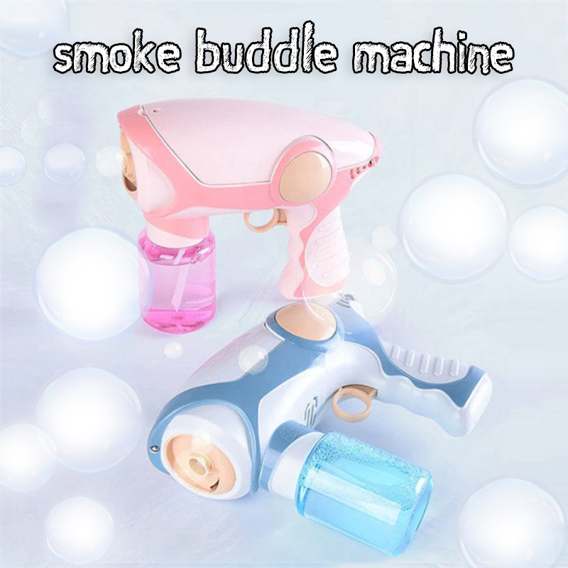 2020 New Summer Smoke Magic Bubble Machine Electric Automatic Bubble Blower Machine Gun Cute Automatic Outdoor Toys