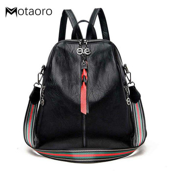 High Quality Women Genuine Leather Backpacks Casual Female Anti-Theft Backpack For Girls Shoulder Bags Mochila Feminina Bagpack high quality women genuine leather backpacks casual female anti theft backpack for girls shoulder bags mochila feminina bagpack