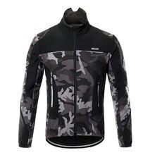 Горячая Распродажа, ветрозащитное спортивное пальто для горного велосипеда, велосипедная Джерси, термальная велосипедная куртка, зимняя теплая велосипедная одежда