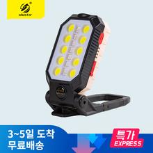 USB Aufladbare COB Arbeit Licht Tragbare LED Taschenlampe Einstellbar Wasserdicht Camping Laterne Magnet Design Angetrieben Display cheap shustar CN (Herkunft) ROHS Stoßbeständig Selbstverteidigung POWER BANK Hartes Licht Nichtverstellbar S-255 Nein 100-200 m