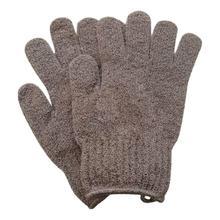 2 Pair Bath Exfoliating Glove Five Fingers Body Scrub Gloves