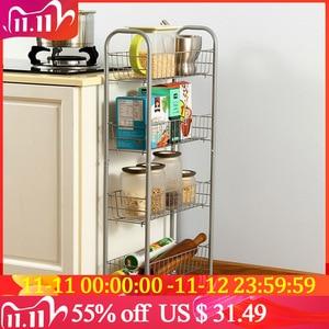 Image 1 - Orz 4一層フィーダーローリングトロリーカート収納オーガナイザーラックキッチン浴室の棚メタル食品収納バスケットスタンド重層ギャップ