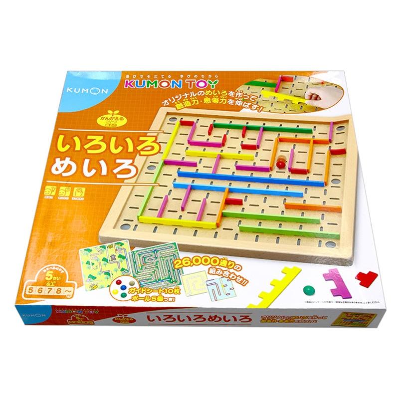 Importé du japon KUMON jouet labyrinthe assemblé jouets Kumon éducation bois blocs de construction jouet éducatif pour enfants - 2