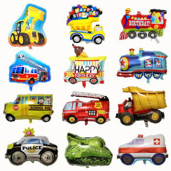 1PC Large Engineering Vehicle Bulldozer Train Ambulance FireTruck Dining Car Aluminum Foil Balloon Boy Birthday Gift GIOBOS image