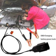 Автомобильный компьютер памяти отключения питания OBD Изменение батареи ECU аварийные электроинструменты изменить сигнализатор утечки батареи инструмент