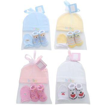 Jesienno-zimowa czapka dla niemowląt i mitenki dziewczynka chłopięca czapka skarpetki wygodna czapka dziecięca i rękawiczki bawełna maluch noworodek akcesoria dla 0-3 tanie i dobre opinie THINKTHENDO COTTON Moda Baby hat socks glove