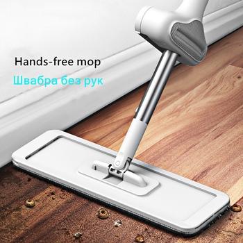 Sprzedam Magic Squeeze Flat Cutting Mop bezprzewodowy do mycia podłóg domowych podłóg kuchennych czyszczenie mikrofibry wymiana głowica mopa tanie i dobre opinie CN (pochodzenie) Tkanina z mikrofibry 10 sekund Typu Hook Loop Kosz z tworzywa sztucznego Z 1 mophead 26-30 minut