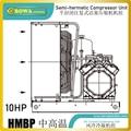10HP HMBP поршневой компрессорный блок с ребристым и трубчатым теплообменником конденсатор отлично подходит для различных форм контроля темпе...
