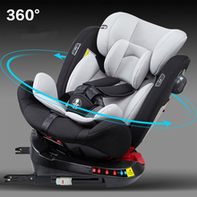 цена на Child safety seat car with 0-4-3-12 years old baby baby car portable simple rotating seat