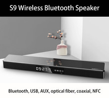 S9 Wireless bluetooth speaker Touch screen soundbar digital audio bluetooth speaker 3D surround optical coaxial echo wall(China)