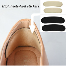 Women's High Heels Insoles Thickened Pad Anti-wear Padded Heel Good Stickiness Insoles For Foot Care Insert Protection Sticker