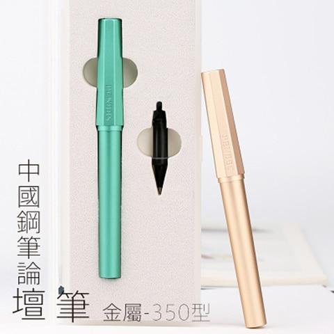 cheap canetas tinteiro