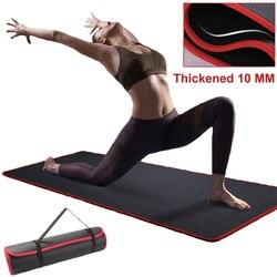 Нескользящий сверхтолстый Коврик для йоги 10 мм, 183*61 см, для мужчин и женщин, фитнеса, мягкий безвкусный коврик NBR для спортзала, домашних упра...