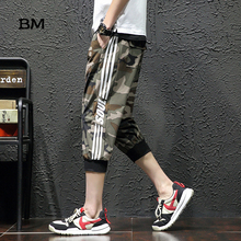 Camouflage Cargo Shorts Men Korean Style Cropped Pants Sports Fashion Casual Loo