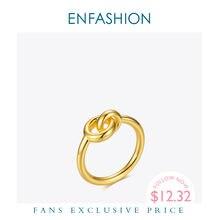 Женское кольцо с замком enfashion золотого цвета геометрическим