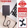 TOSHIBA 500GB 320GB דיסק קשיח חיצוני נייד HDD HD 1
