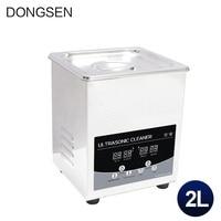 Household 2L Digital Ultrasonic Bath Washing Machine Metal Mold Circuit Board Eyeglasses Ultrasonic Cleaner Ultrasound Washer