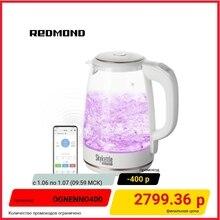 Чайник REDMOND SkyKettle RK-G203S, Белый