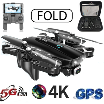 S167 GPS Drone With Camera 5G  RC Quadcopter Drone 4K WIFI FPV  Foldable Off-Point Flying Gesture Photos Video Helicopter Toy 5