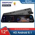 OBEPEAK D60 12