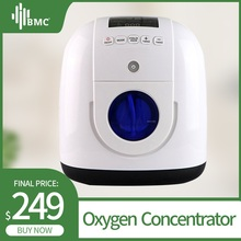 BMC портативный концентратор кислорода с носовой канюлой Homecare медицинская машина кислородный Танк de oxigeno medicoe quipos medicos