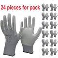 Высококачественные рабочие перчатки NM для защиты ладони, защитные перчатки из искусственной кожи, 12 пар