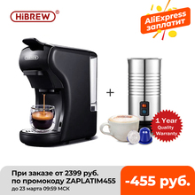 Coffee-Machine Multiple-Espresso Hibrew Full-Automatic with Hot