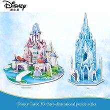 Rompecabezas 3D del castillo de Disney para niños, juguetes educativos del Palacio de papel, Elsa, Anna, Sofía, regalo de princesa