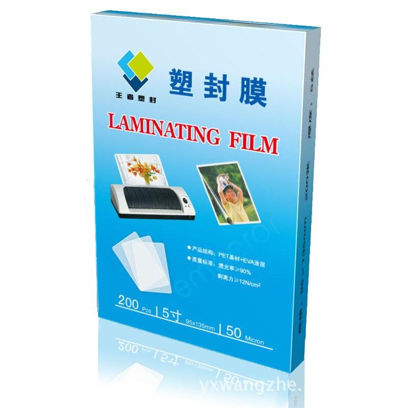 Laminating Film 5-Inch 95X135 5 Silk 100 Zhang Laminating Film File Menu Photo Protector Direct Selling Wholesale